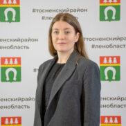 Анна Сергеевна Лапкина