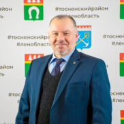 Илья Франкович Тычинский